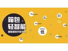 杰富绅科技亮相2018物联网中国年度盛典并荣获创新奖