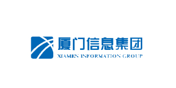 信息集团携旗下大数据惠民产品参展厦门国际物联网博览会
