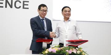 携手华为 第五届中国(国际)物联网博览会将于明年在厦开幕