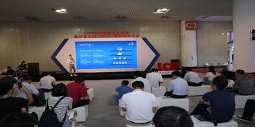 2018中国国际物联网博览会-新品发布