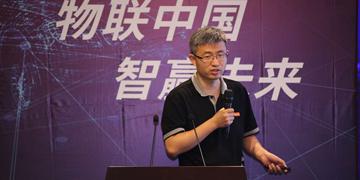 杜田田:赋能智慧出行,共建车联网生态—高新兴物联新能源汽车智能网联应用分享