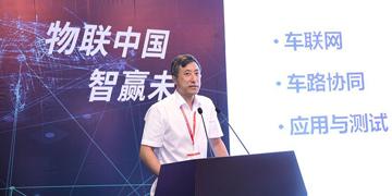 厦门大学唐余亮教授:车联网与车路协同新观点