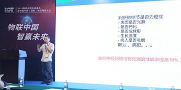 吕明涛:人工智能辅助判断