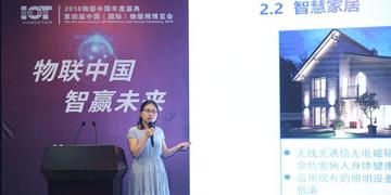 汤璇:5G:人工智能的移动通信