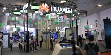 """华为以""""构建万物互联的智能世界""""为主题亮相第四届中国(国际)物联网博览会"""