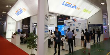 立林与创客星共同亮相2018第四届中国(国际)物联网博览会