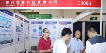 致联科技荣获2018中国(国际)物联网产业大奖优秀产品奖