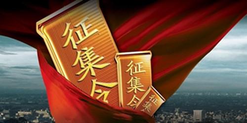 第五届中国(国际)物联网博览会评语征集活动开始啦!