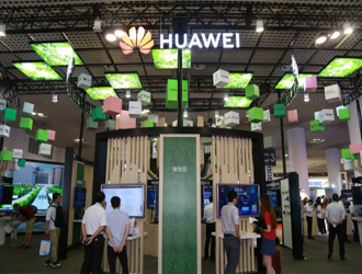 中国国际物联网博览会将于7月在厦门举办