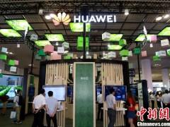 """中国物联网年度盛会将在厦门举办 聚焦""""融合、落地、发展"""""""