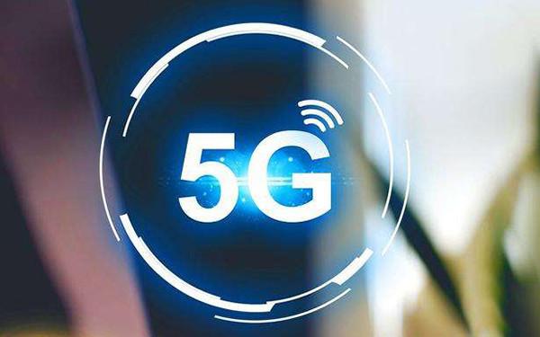 """苹果中国全系降价;5G 和 AI 双核驱动产业互联网进入""""快车道"""""""