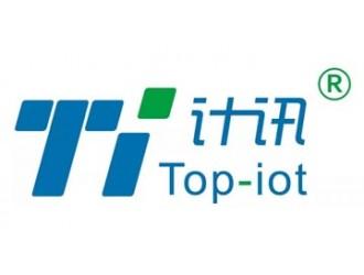 物联网软硬件设备和应用解决方案的专业提供商|厦门计讯邀您一起参加IoTF2019国际物博会