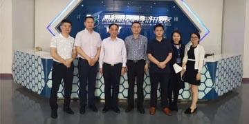 IoTF 物联网组委赴会四川考察交流,探访蜀厦合作