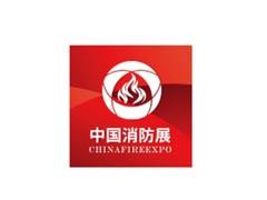 2019年中国(成都)国际消防安全及应急救援技术装备展览会