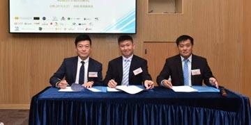 最新!2019物联中国香港赛区成功举办