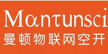 深圳曼頓科技將參展IoTF物博會