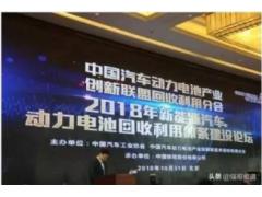 注册资本50亿!中国铁塔能源有限公司横空出世