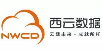 AWS中国(宁夏)区域云的服务运营方和提供方丨西云数据