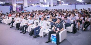 洞见5G•应用创新,第六届中国(国际)物联网高峰论坛在厦门举行!
