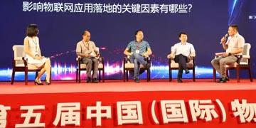 2019年第二届RFID产业应用及创新论坛成功举办