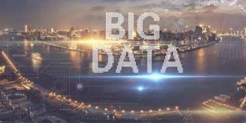 全部对企业开放!厦门上线全国首个大数据安全开放平台
