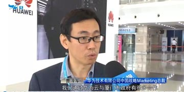 媒体集锦 | 争相点赞第五届中国国际物联网博览会