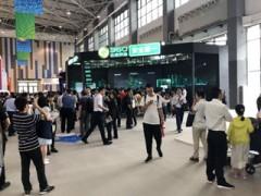 2020 第十三届亚洲国际物联网展览会-南京站