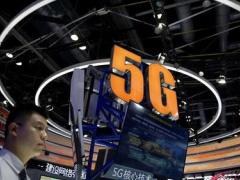 2020中国国际5G时代产品及应用博览会