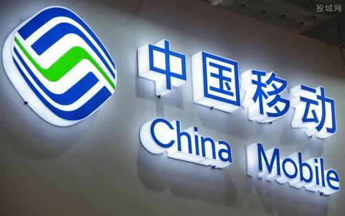 中国移动腾退900MHz频段资源,对2G业务影响几何?
