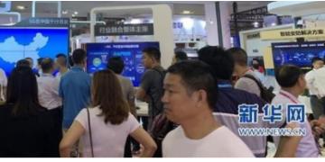 新华网:第五届中国(国际)物联网博览会在厦举行 5G成展会亮点