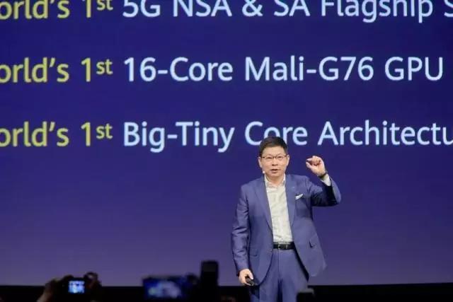全球最强!华为发布5G芯片麒麟990,写下5G划时代的一笔