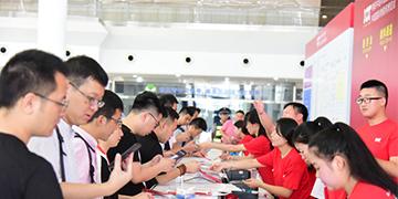 三大运营商、BAT等神仙阵容为何都爱IoTF厦门国际物博会?