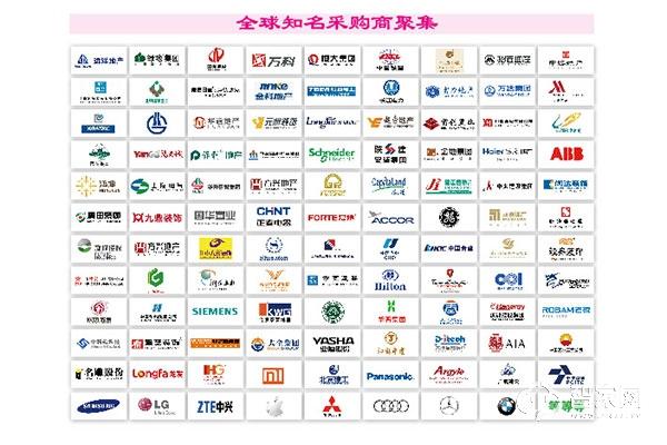 2019广州智能家居展