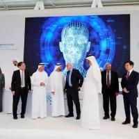 全球首所人工智能大学来了