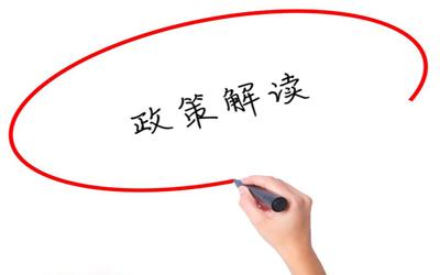 11月,4场政策宣讲会,助你成功申报厦门市成长型中小微企业!