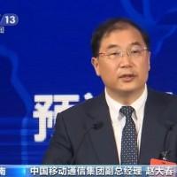 2025年中国5G用户将超全球1/3 未来5G将赋能千行百业