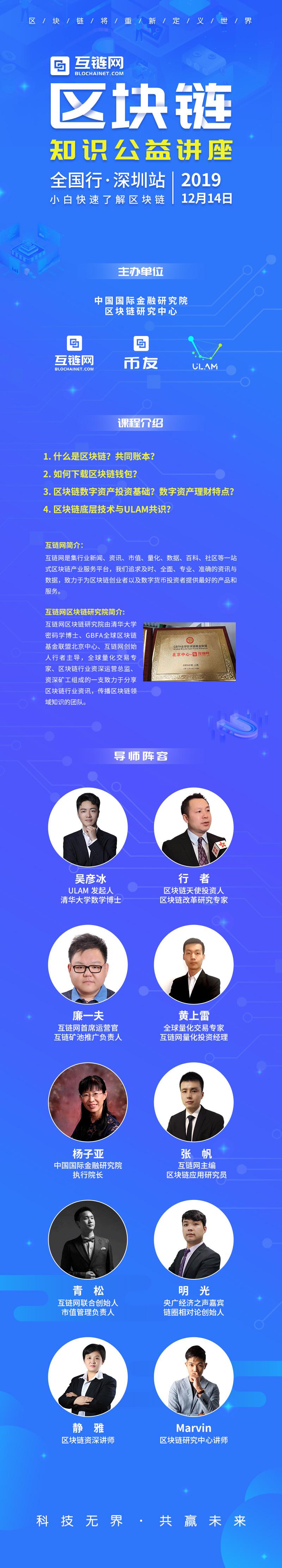 深圳无二维码.jpg