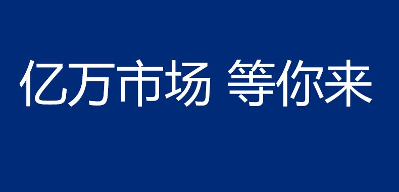 IoTF厦门物博会赴华南国际工业博览会跨界构建物联网与制造业新生态