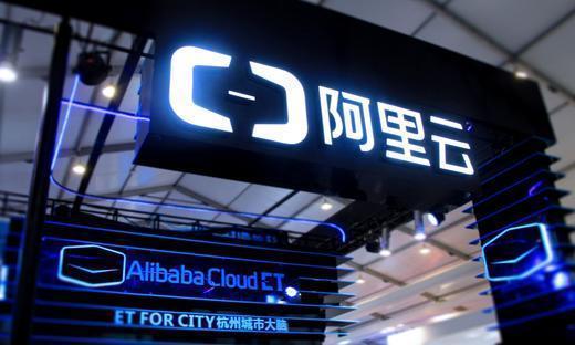 【展商快报】阿里云发布全国首个《阿里公共云用户等保2.0合规能力白皮书》