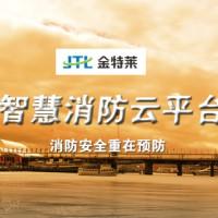 河北智慧消防文物古建筑防火系统解决方案