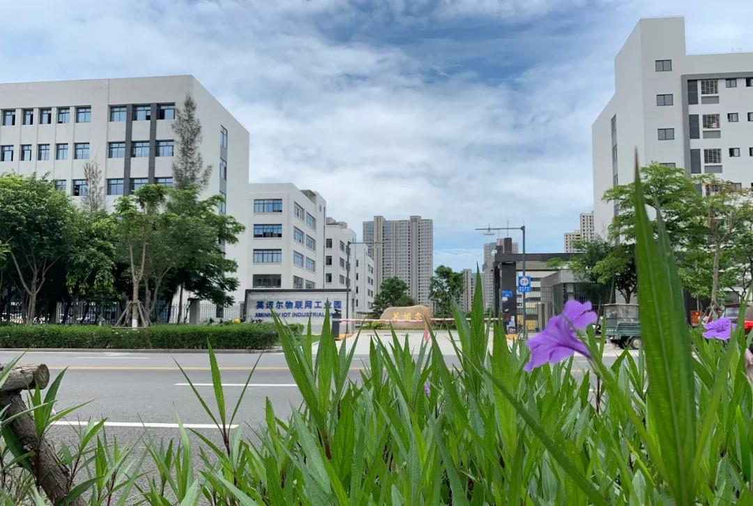 """【展商快报】英诺尔获评""""中国留学人员创业园建设25周年突出贡献企业"""""""