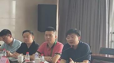 2019第五届中国国际物联网博览会回顾