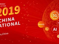 The 5th China International IoT Fair
