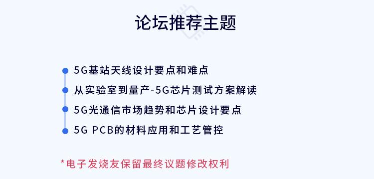 2020BLDC帖子页面_03.jpg