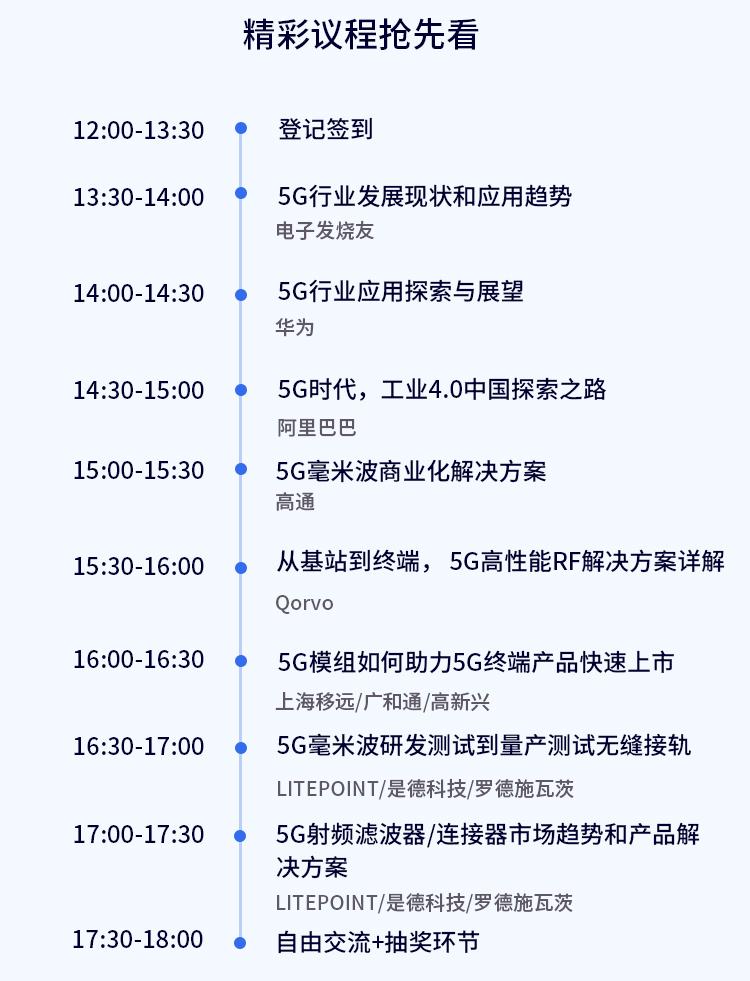 2020BLDC帖子页面_04.jpg