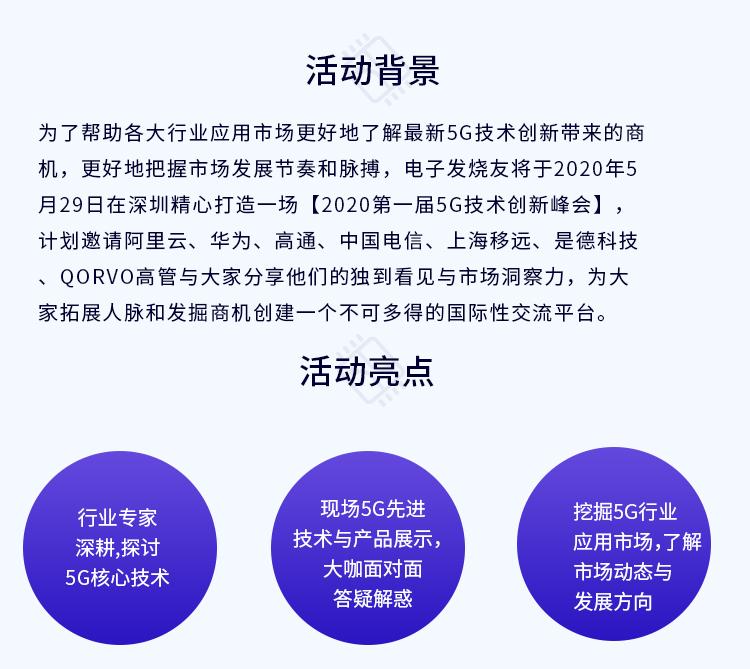 2020BLDC帖子页面_02.jpg
