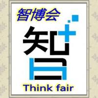 2020北京物联网展览会招商启动6月在京召开