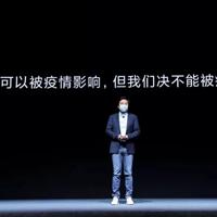 """小米第一次""""纯直播""""发布会,市值涨了110亿港元,雷军哭了"""