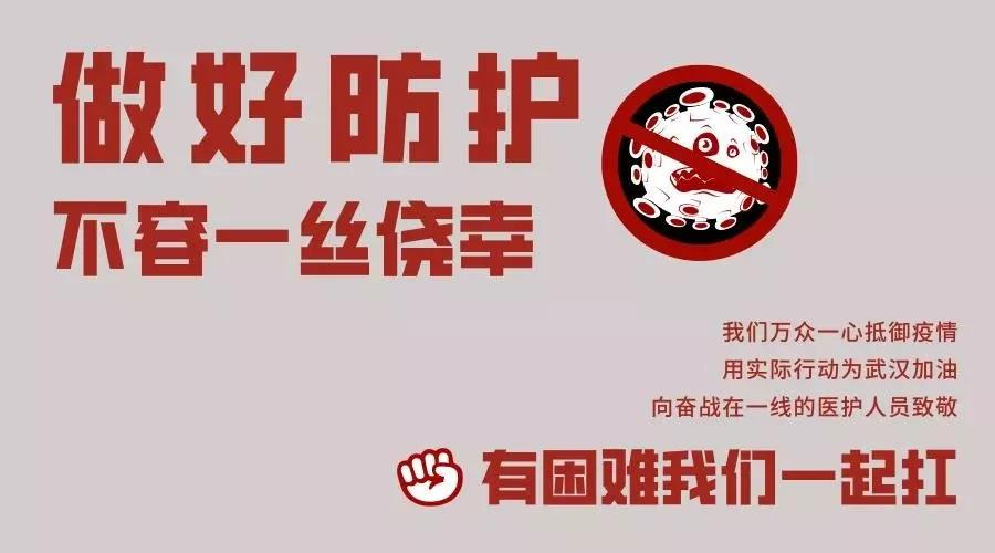 """【展商快报】网链科技小电卫士""""智慧疫情防控""""为您的出行保驾护航"""