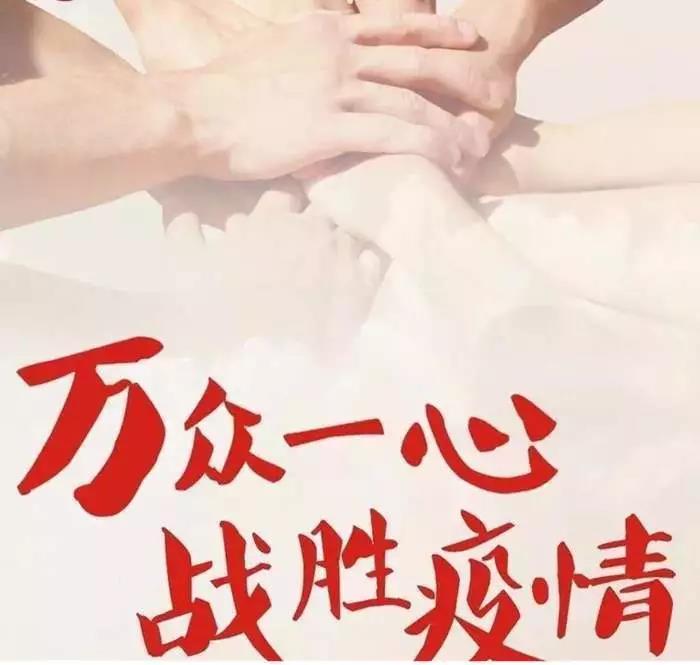 【展商快报】狄耐克驰援四川广元市第三人民医院一批智慧医疗对讲设备